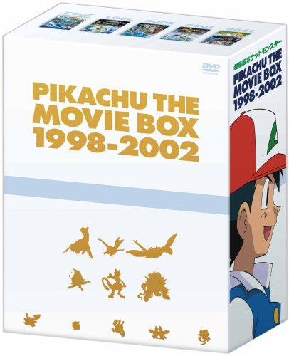 Image 1 for Gekijoban Pocket Monster Pikachu the Movie Box 1998-2002 [Limited Edition]