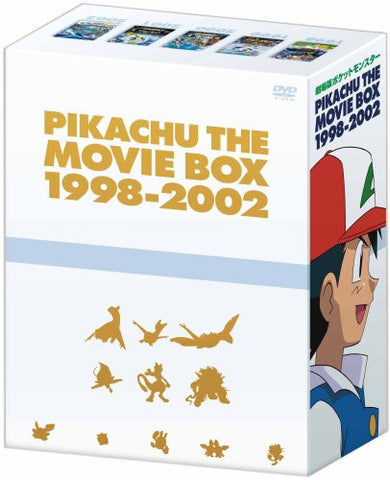 Image for Gekijoban Pocket Monster Pikachu the Movie Box 1998-2002 [Limited Edition]