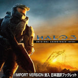 Thumbnail 4 for HALO 3 Original Soundtrack
