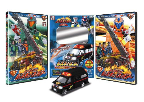 Image 1 for Tomica Hero Rescue Fire Vol.3 & 4 + Rescue Tomica Series Dash 2 [Limited Edition]