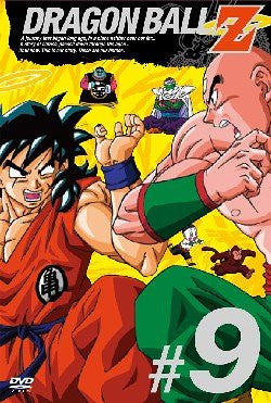 Image for Dragon Ball Z Vol.9
