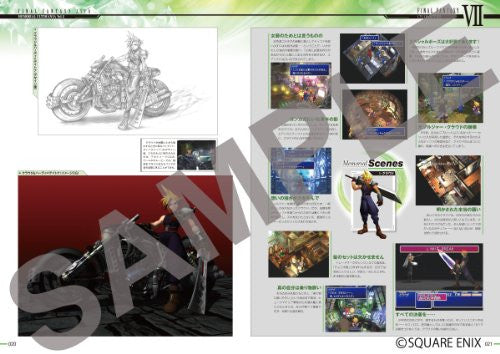 Image 2 for Final Fantasy Ix   25th Memorial Ultimania Vol.2