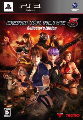 Image 1 for Dead or Alive 5 Collector's Edition