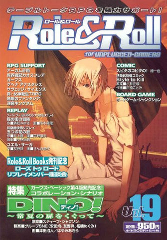 Image for Role&Roll #19 Japanese Tabletop Role Playing Game Magazine / Rpg
