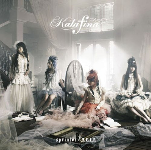 Image 1 for sprinter/ARIA / Kalafina [Limited Edition]