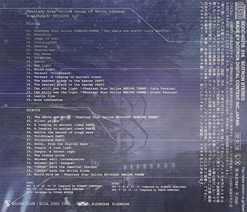 Image 2 for Phantasy Star Online Songs of Ragol Odyssey Soundtrack ~Episode 1&2~
