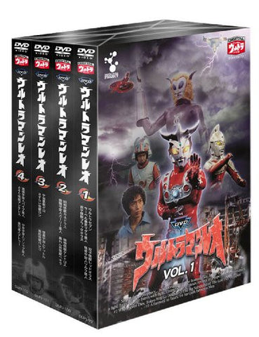 Image for Ultraman Leo DVD Set Vol.1-4 [Limited Pressing]