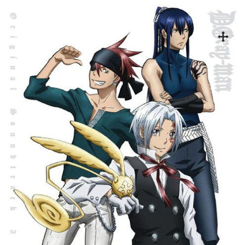 Image 2 for D.Gray-man Original Soundtrack 3