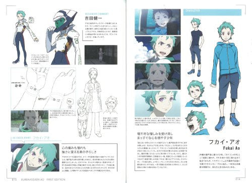 Image 2 for Eureka Seven Ao   First Edition