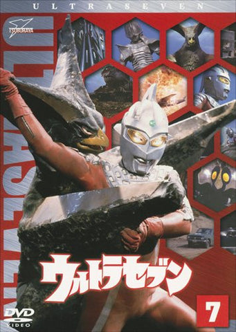 Image for Ultra Seven Vol.7
