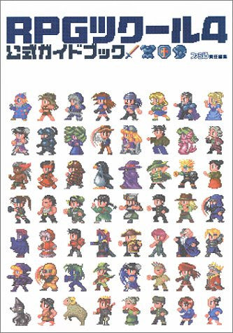 Image 1 for Rpg Maker 4 Official Guide Book / Ps