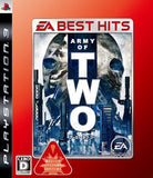 Army of Two (EA Best Hits) - 1