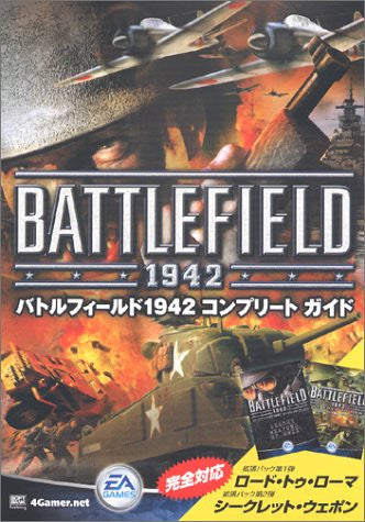 Image 1 for Battlefield 1942 Complete Guide Book / Windows