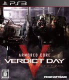 Thumbnail 1 for Armored Core: Verdict Day