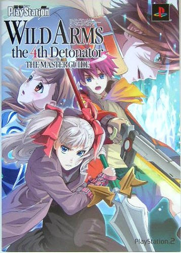 Image 1 for Wild Arms The 4th Detonator The Master Guide