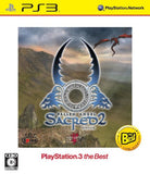 Sacred 2: Fallen Angel (PlayStation3 the Best) - 1