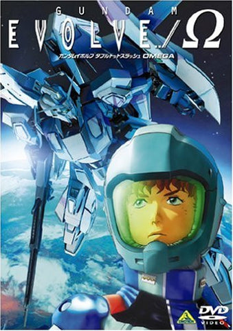 Image for Gundam Evolve / Omega