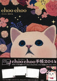 Thumbnail 2 for Choo Choo Japanese Character Techou Diary Book 2014