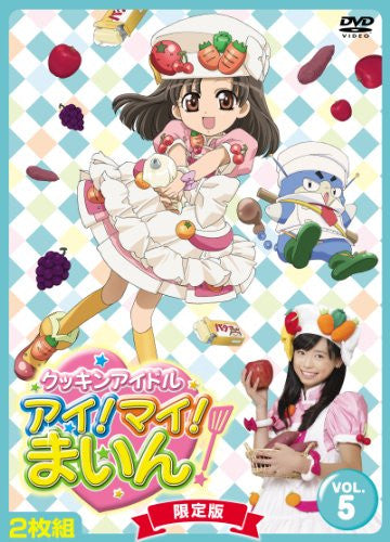 Image 1 for Cookin' Idol I My Mine Vol.5 [Limited Edition]