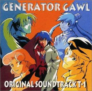 Image 1 for Generator Gawl Original Soundtrack T-1