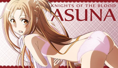 Image 1 for Sword Art Online - Asuna - Towel (Cospa)