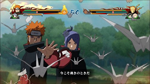 Image 10 for Naruto Shippuden: Narutimate Storm Revolution