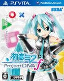 Thumbnail 1 for Hatsune Miku -Project DIVA- f