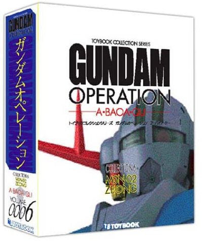 Image 1 for Gundam Operation #6 Toy Book W/Figure