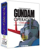 Thumbnail 1 for Gundam Operation #6 Toy Book W/Figure