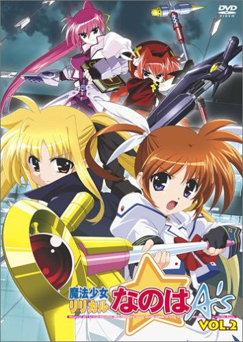 Image 1 for Maho Shojo Lyrical Nanoha A's Vol.2