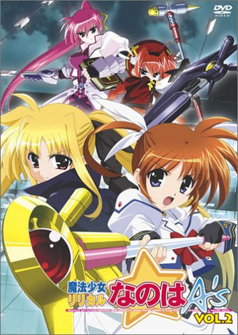 Image for Maho Shojo Lyrical Nanoha A's Vol.2