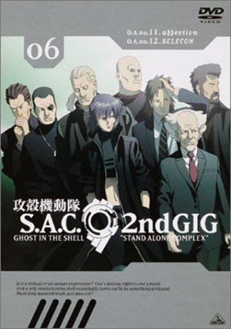 Image for Ghost in the Shell S.A.C. 2nd GIG 06