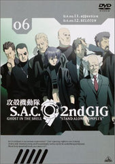 Ghost in the Shell S.A.C. 2nd GIG 06
