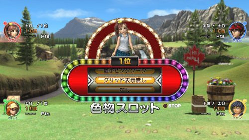 Image 2 for Minna no Golf 6