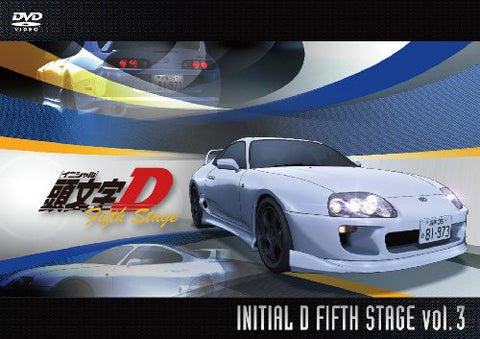 Image for Kashira Moji Initial D Fifth Stage Vol.3