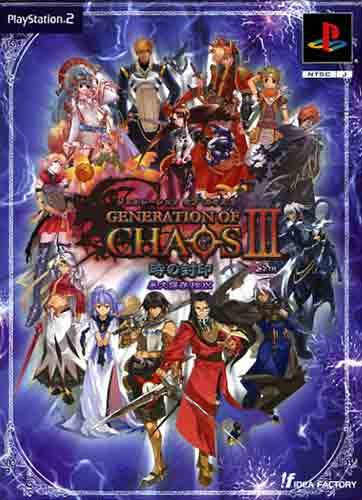 Image 1 for Generation of Chaos III Limited Edition