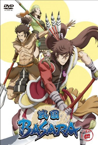 Image 1 for Devil Kings / Sengoku Basara Vol.4