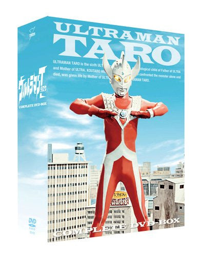 Image 2 for Ultraman Taro Complete Dvd-box