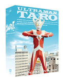 Thumbnail 2 for Ultraman Taro Complete Dvd-box
