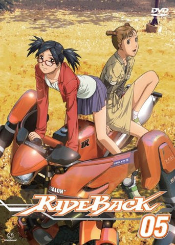 Image for Rideback 05
