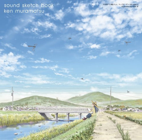 Image for sound sketch book