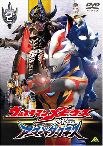 Image for Ultraman Mebius Gaiden Armored Darkness Stage 2 Fumetsu No Matoso