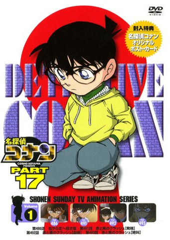 Image for Meitantei Conan / Detective Conan Part 17 Vol.1