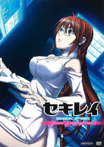 Image 1 for Sekirei - Pure Engagement 6 [DVD+CD Limited Edition]