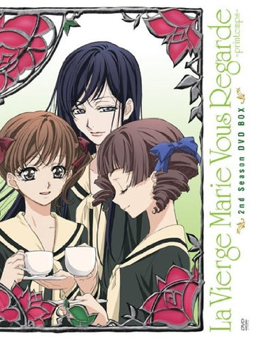 Image for Maria-sama Ga Miteru / Lady Mary Is Watching Over Us - Haru Spring DVD Box [Limited Edition]