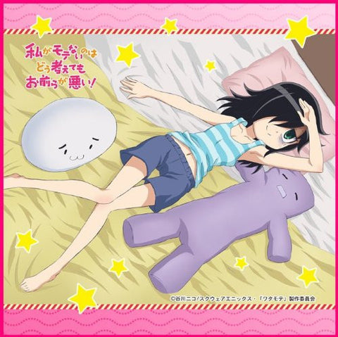 Image for Watashi ga Motenai no wa Dou Kangaete mo Omaera ga Warui! - Kuroki Tomoko - Mini Towel (Broccoli)