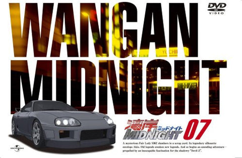 Image for Wangan Midnight 7