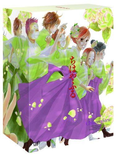 Image 2 for Chihayafuru Vol.9