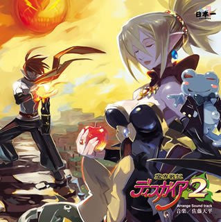 Image for Makai Senki Disgaea 2 Arrange Soundtrack