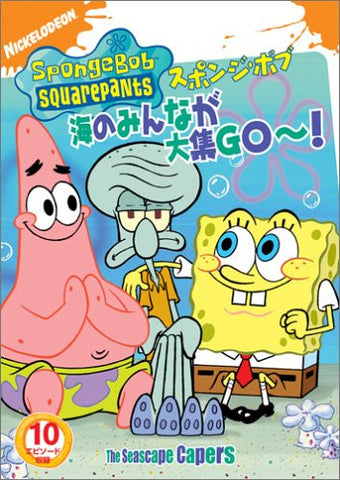Image for SpongeBob Squarepants: Seascape Capers